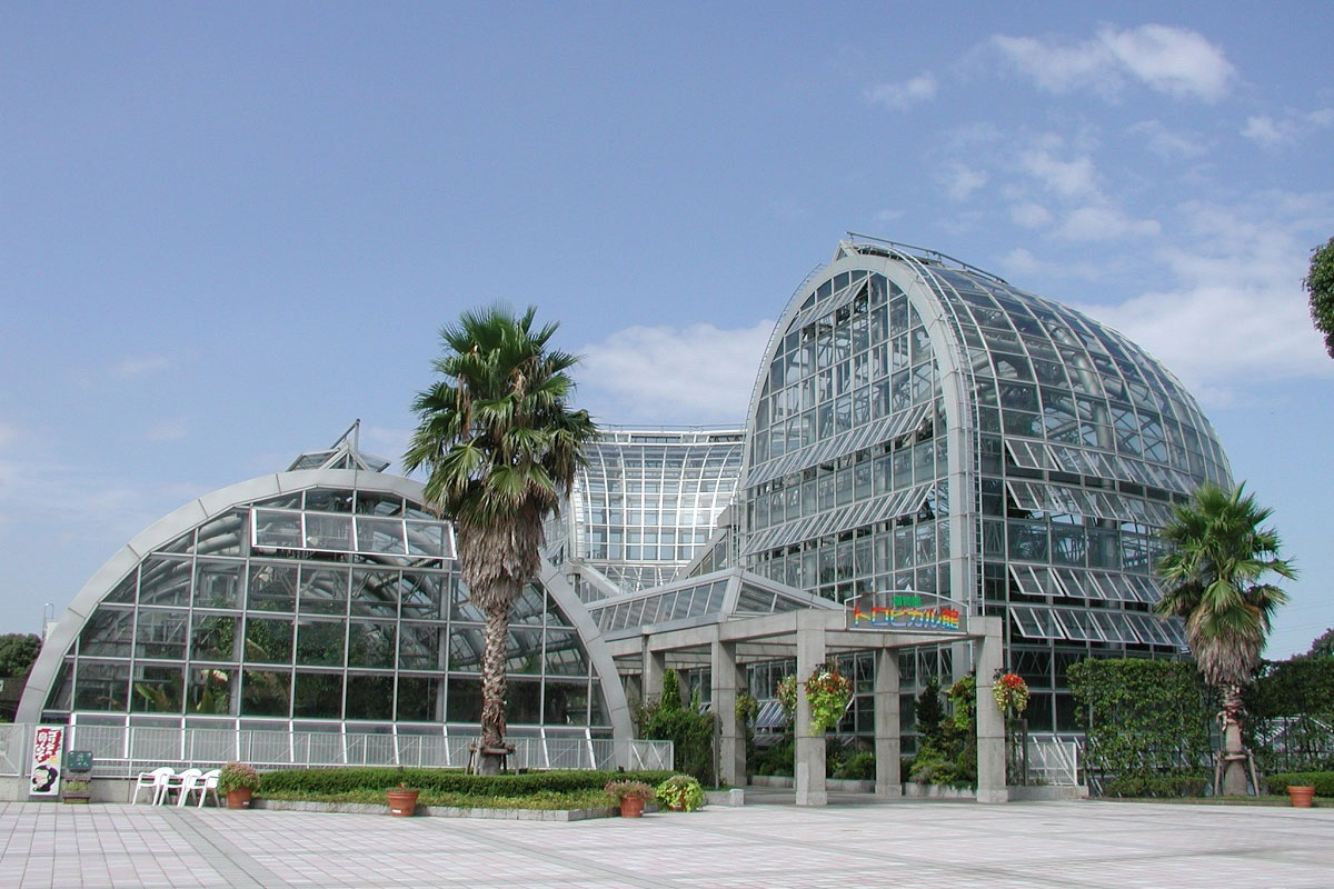 Toyohashi Zoo and Botanical Park